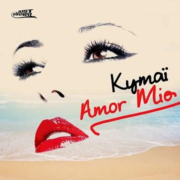 Kymai - amor mio