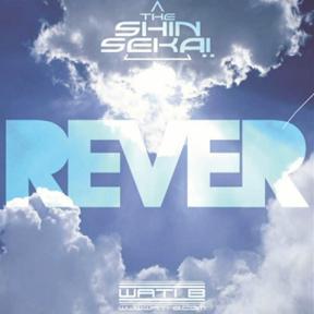 Shin Sekaï - rêver