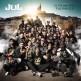 Jul - Je Ne Me Vois Pas Briller (2017)