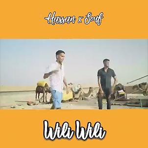 Hassan ft Souf - wili wili