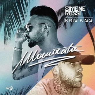 Simone Rossi ft Kris Kiss – mamacita